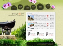 韩国水墨风格乡村网站模板