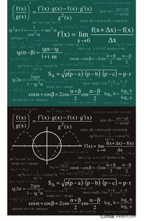 数学&物理公式矢量素材图片