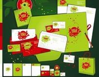 浅绿色主题VI模板矢量素材