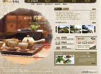 水墨风格茶餐厅网站模板