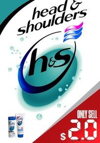 洗发水POP海报