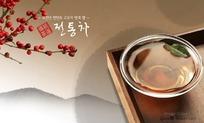 韩国茶道艺术海报