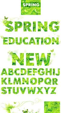 绿色春天花纹字母