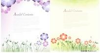 彩色花卉信纸底纹