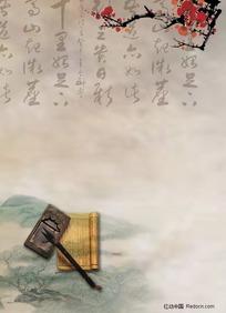 古典水墨书画背景