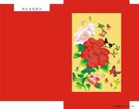 牡丹花红包设计