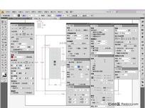 最新CAD Tools 6.0 For AI CS4 (让你在AI做出标准的CAD图)