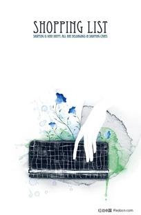 女士手提包-水彩风格海报
