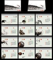 水墨风格2011台历设计