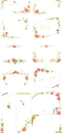 粉色水彩花朵边框背景