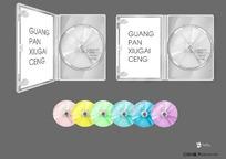 光盘盒及光盘设计