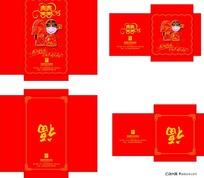 红包 结婚红包 通用红包