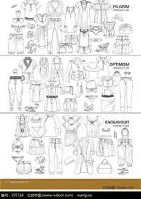 服装设计模板10