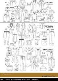 服装设计模板9