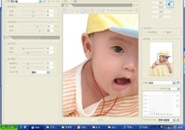 PS降噪滤镜Imagenomic Noiseware Professional v4.2中文版