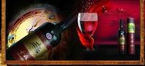丰收干红葡萄酒广告