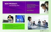 企业新产品版式PSD分层模板