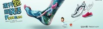李宁运动鞋广告设计