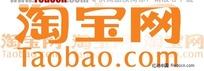 淘宝网标志LOGO (矢量版)