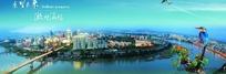 城市360全景图片模板
