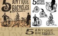 古老欧洲脚踏车