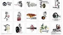房地产logo集 (1)