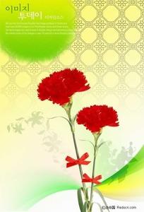换过花朵背景