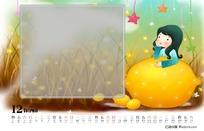 2011年儿童台历