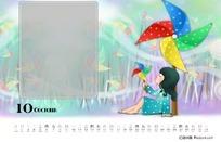 2011年儿童台历模版