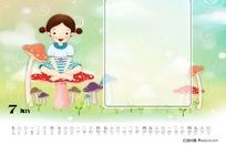 2011年儿童台历设计