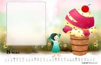 2011年卡通儿童台历