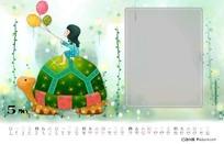 2011年卡通儿童台历模板下载