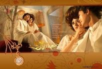 2010婚纱相册模板