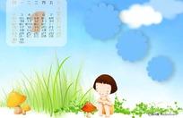 2011年儿童台历(psd)