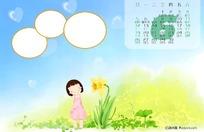 2011年儿童台历设计模板