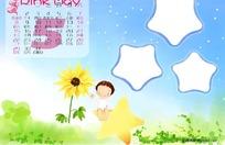 2011年儿童台历图片