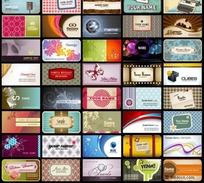 多款卡片背景矢量素材