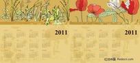 2011年日历表矢量素材