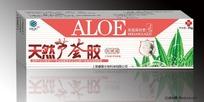 芦荟胶软膏包装素材