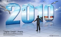 展望2010韩国商务素材