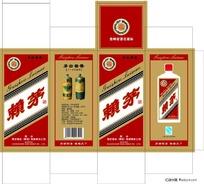 赖茅酒盒包装展开图