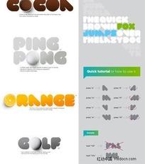 提升设计品质创意英文字体素材