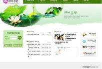 韩国水墨风格网页设计