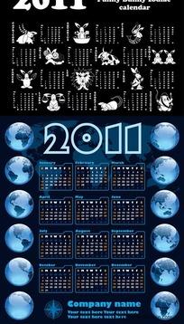 2011年兔年挂历矢量素材