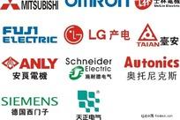 国内外机电电器品牌标志2