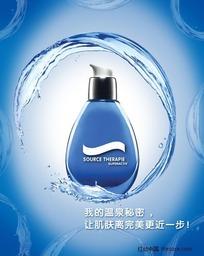 化妆品 广告设计