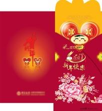 2011春节红包