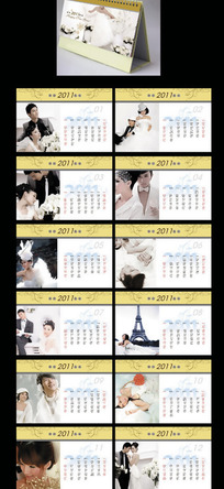 2011婚纱台历模版