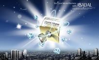开启未来数码科技都市PSD素材