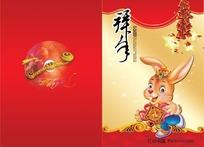 2011春节拜年贺卡PSD分层素材